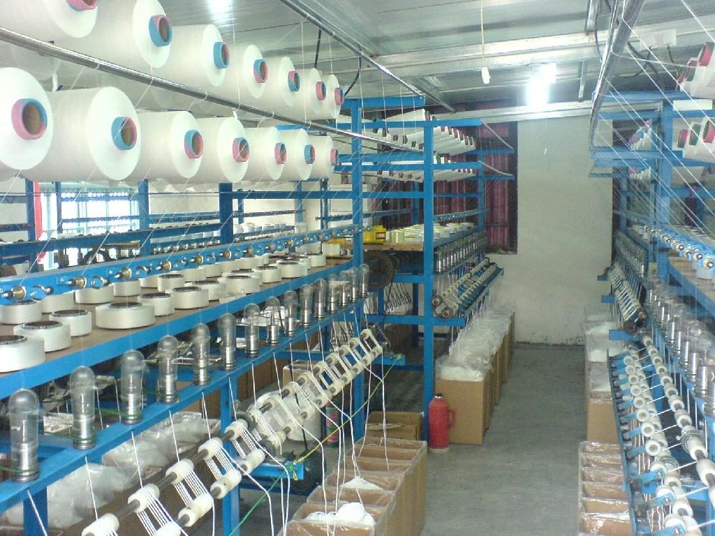 textile company Now a 3rd generation company, orr textile is also certified as a women-owned business we are a tradition of generations diversified for the future.
